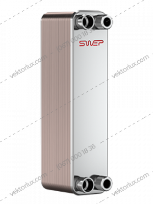 """Теплообмінник B25THx30/1P-SC-S 4x1""""&22U 14056-030"""